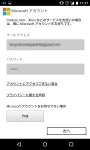 Screenshot_2015-04-03-11-27-58